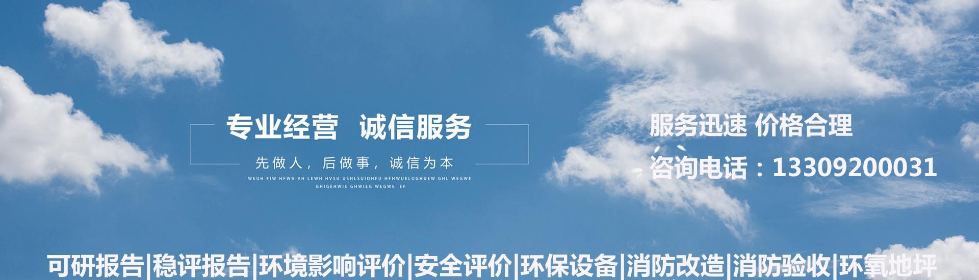 西安国恒官网